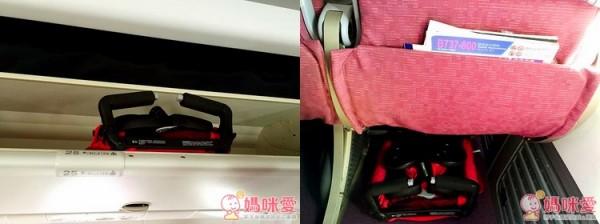 POCKIT 口袋推車,可以跟著我們一起輕巧上機,不論放在艙頂置物箱還是座位底下