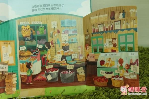 臺灣麥克動動書還有農產品商店可以逛逛呢!