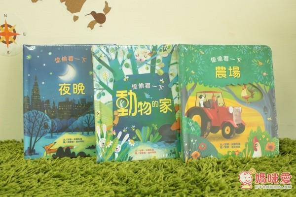 臺灣麥克的互動繪本,適合閱讀剛起步的小小孩,有別於平面繪本的互動設計,一直用到學齡前也合用。