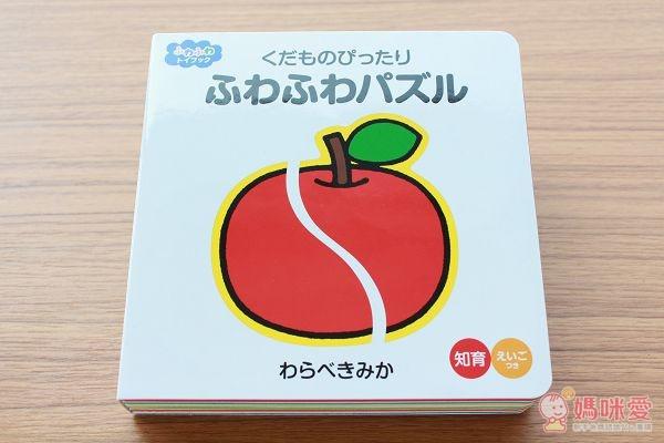 日本軟拼圖─食物款