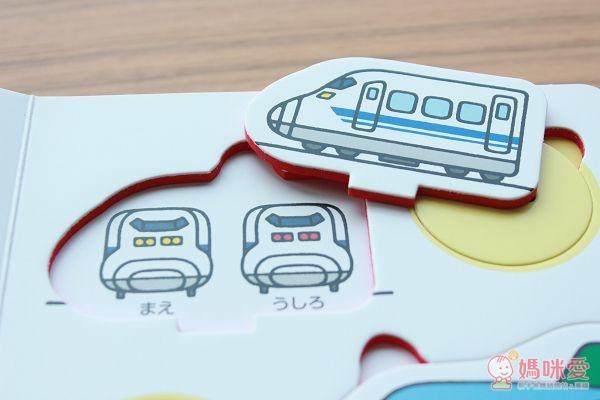 日本軟拼圖─交通工具款