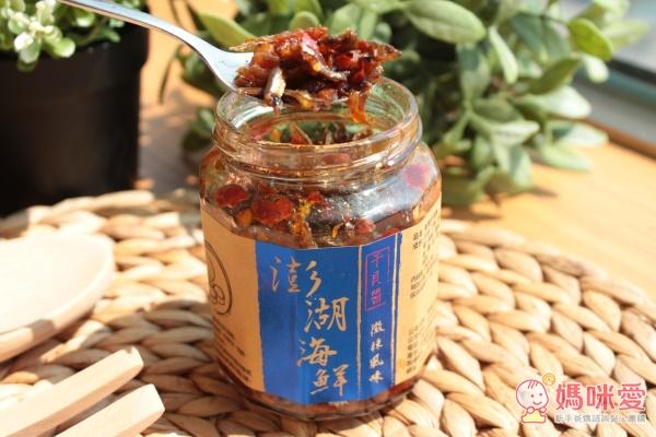 Hi Way 澎湖海味干貝醬