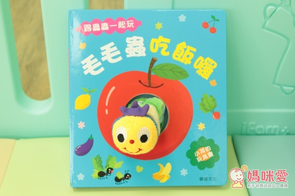 華碩文化遊戲書