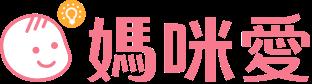 媽咪愛 mamilove logo